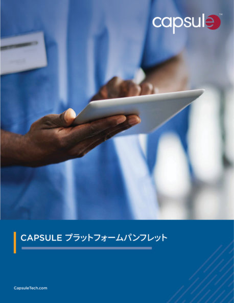 Brochure_MDIPPlatform-JP