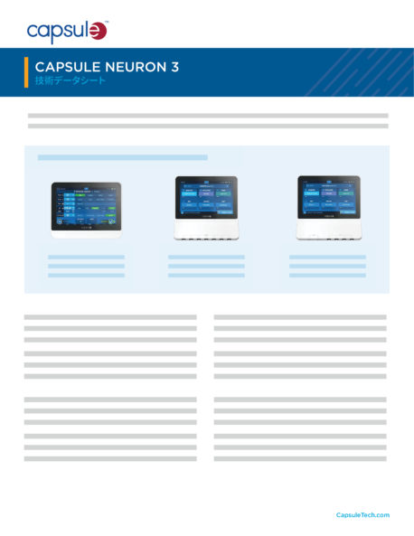 ProductBrief-Neuron3-JP